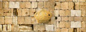 עטר מיינר // השקה ירושלמית @ מזקקה | ירושלים | מחוז ירושלים | ישראל