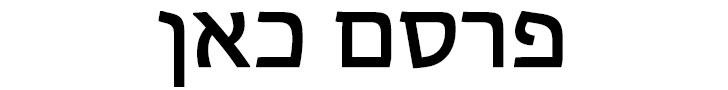 ADV-LONG