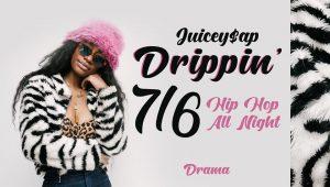 Juicey's Drippin' - בישראל @ דרמה | תל אביב יפו | מחוז תל אביב | ישראל