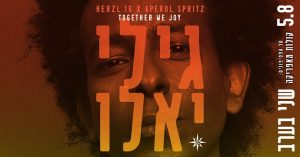 Gili Yalo Live at Herzl 16! @ הרצל 16 | תל אביב יפו | מחוז תל אביב | ישראל