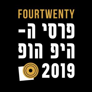 טקס פרסי ההיפ-הופ הרשמי של 420 לשנת 2019 @ מועדון הבארבי | תל אביב יפו | מחוז תל אביב | ישראל