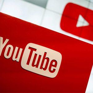 חבילת קידום סרטון ביוטיוב