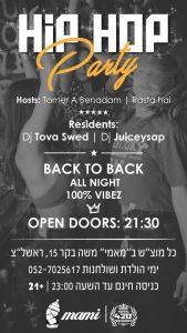 420Hip-Hop Party @ מאמי בר | ראשון לציון | מחוז המרכז | ישראל